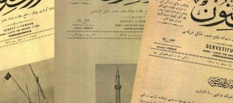 Hayât-ı Muhayyel Muharriri - II