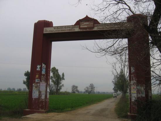 hindistan-chima-koyun-giris